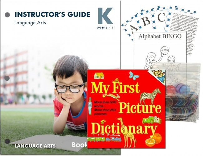 BookShark Language Arts K Package